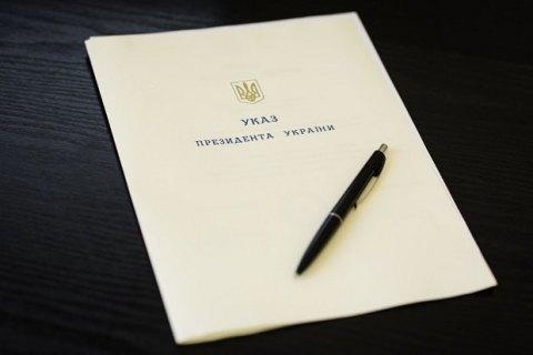 Президент змінив керівника управління СБУ в Києві та Київській області