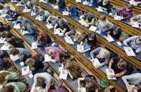 Шмыгаль: университеты могут сами определять, когда и в какой форме им начинать обучение