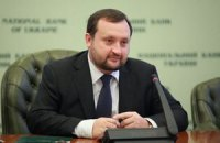 Арбузов обіцяє утримувати низьку інфляцію