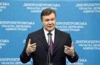 Янукович пообещал активнее развивать регионы
