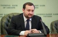 Арбузов пробачив банкам, яких звинуватили у валютних спекуляціях