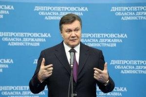 """Янукович: """"Днепропетровская область - лидер среди регионов по модернизации"""""""