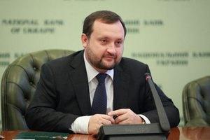 Арбузов хочет перевести часть торговли с Россией на рубли