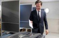 На виборах у Нідерландах перемагає партія прем'єр-міністра Рютте