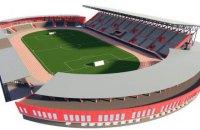 Кабмін виділив 100 млн гривень на будівництво стадіону для клубу Української прем'єр-ліги