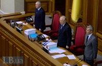 Сегодня в Раде не будут рассматривать евроинтеграционные законы