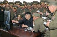 Північна Корея випробувала нову зброю, - New York Times