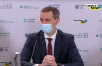 """Ляшко анонсував кабінет пацієнта в """"Дії"""" та пільги за проходження медоглядів"""
