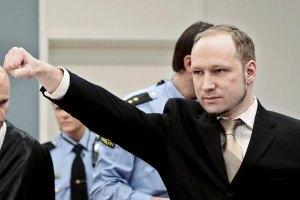 У Норвегії вшанували пам'ять жертв Брейвіка