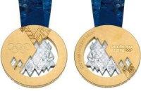 Олимпийские медали изготовили по технологии XIX века
