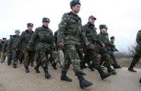 В Киев прибыли украинские морпехи из Крыма