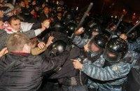 ГПУ попросила про закриті слухання для високопоставлених свідків у справі Майдану
