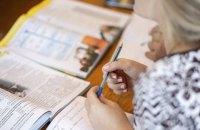 Економія на шкільних підручниках обертається втратами в якості освіти