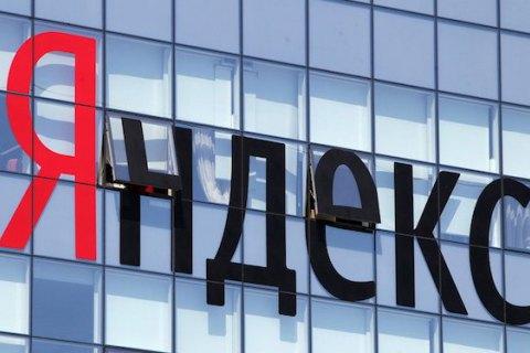 Під час обшуків у«Яндекс.Україна» вилучили сервери тадокументи— СБУ