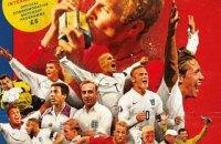 Футбольная сборная Англии провела 1000-й матч в своей истории