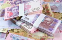 Держбюджет з початку року недоотримав 41 млрд гривень