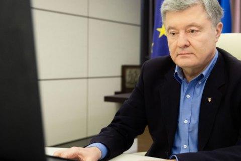 """""""Байден в действии"""", - Порошенко отреагировал на новые санкции против России"""