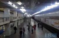 """Станцію метро """"Олімпійська"""" в Києві сьогодні тимчасово закриють"""