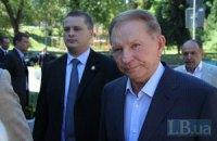 Порошенко сделал Кучму переговорщиком по Донбассу (обновлено)