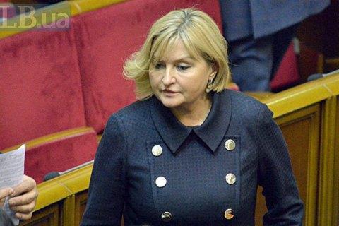 Ирина Луценко: условием продления особого статуса Донбасса станет вывод российских войск