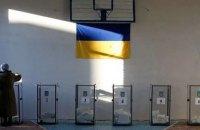 ОПОРА: вибори відбуваються у спокійному режимі, значних порушень не зафіксовано