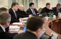 Порошенко подписал указ о демобилизации четвертой волны
