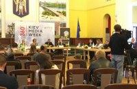 В Киеве хотят создать кинокомиссию