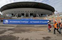 Правозащитники обвинили Россию в эксплуатации строителей на стадионах к ЧМ-2018