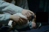 """Поліція готує розслідування про участь немовлят у зйомках фільму """"Дау. Дегенерація"""""""