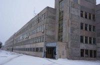 """Бывший завод """"Трансмаш"""" в Кривом Роге выставили на приватизацию"""
