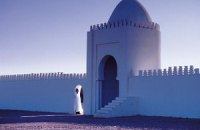 Украина и Марокко намерены сотрудничать в правовой сфере