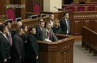 Мосийчук выступил в Раде с призывом принять законы о борьбе с терроризмом