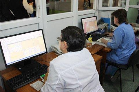 Кабмин утвердил концепцию развития цифровой экономики иобщества государства Украины