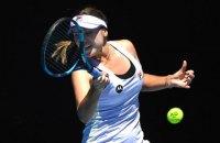 Чинна чемпіонка Australian Open зачохлила ракетку вже у другому раунді
