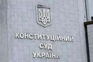 КС признал незаконным ограничения Кабмином минимального размера пенсий