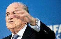 Блаттер: рішення віддати ЧС-2022 Катару було помилковим