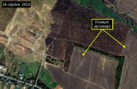 Amnesty International: на Донбассе международный вооруженный конфликт