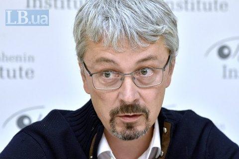 Бюджетний комітет переглянув статті витрат на культуру, - Ткаченко