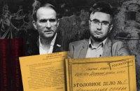Суд дозволив поширювати книгу про Стуса, яку намагався заборонити Медведчук