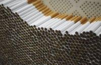 В Інституті Горшеніна відбудеться круглий стіл на тему акцизного оподаткування тютюнових виробів