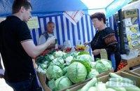 Киевлян на выходных порадуют сельхозярмарками