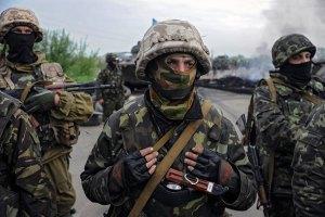 Четверо українських силовиків поранені під Слов'янськом