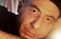 В Германии скончался украинский художник и писатель Борис Бергер