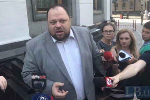У новій Раді буде 23 парламентські комітети, - Стефанчук (оновлено)