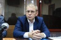 Суд переніс розгляд апеляції на арешт Пашинського