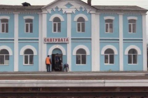 На Донеччині відновили рух поїздів до станції Скотувата, яку обстріляли окупанти