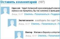 Lb.ua переходит на новый формат комментариев