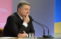 Порошенко ввел в НКЦБФР сына бывшего замминистра обороны Буцы, в Нацфинуслуг - юриста своей СК