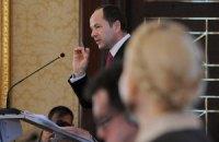 Тигипко отказался комментировать приговор Тимошенко