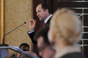 Тігіпко зізнався, що Тимошенко заважає євроінтеграції